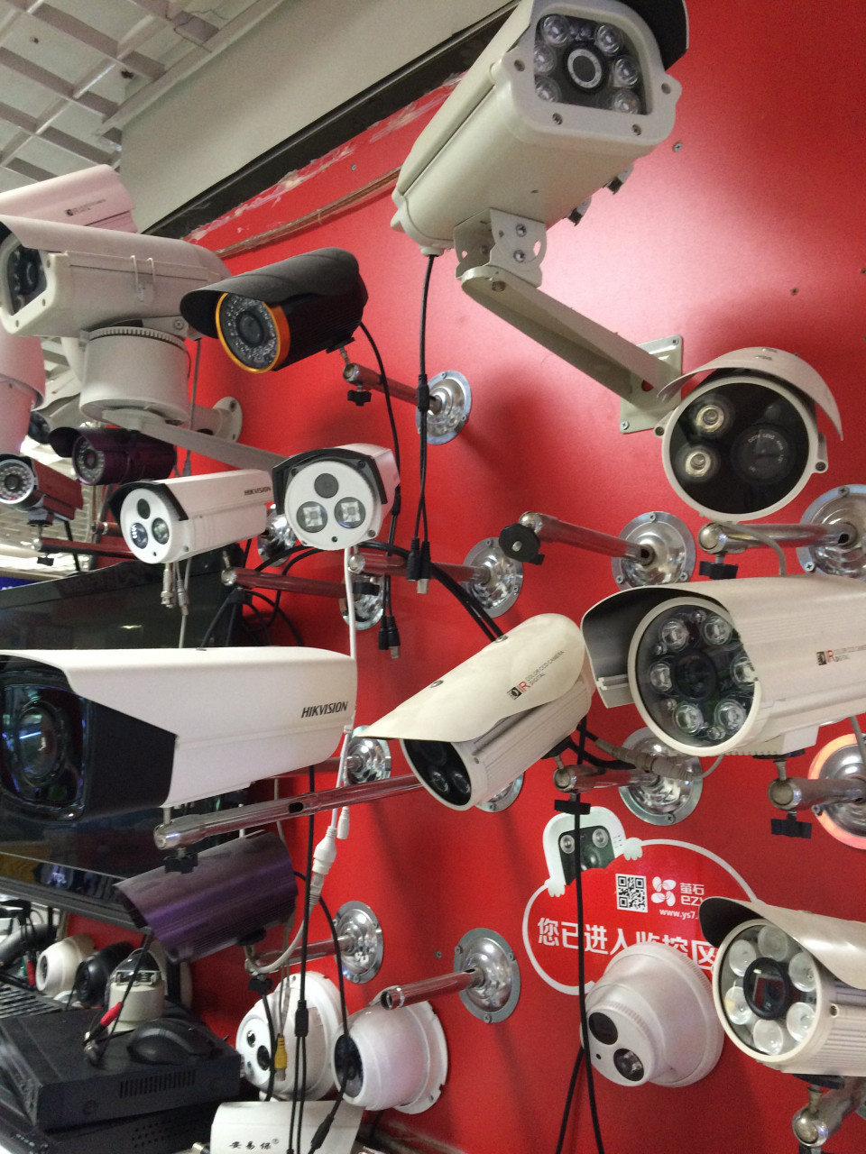 Briefing Chinese Surveillance Cameras In Uk Parliament