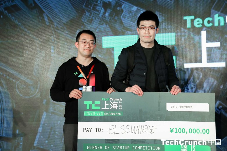 Elsewhere receives a 'check' for RMB 100,000 interest-free debt bond from Gobi VC (Image credit: TechCrunch Shanghai)