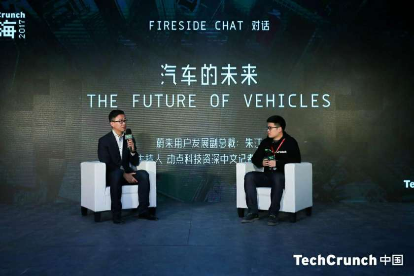 NIO VP of User Development Izzy Zhu in conversation with TechNode Senior Writer Wang Ping