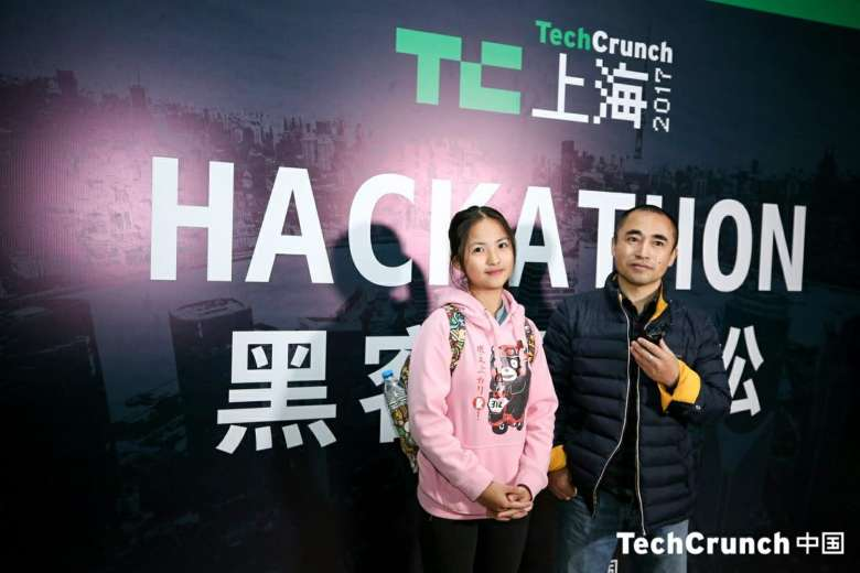 The winner of the teen hackathon division - 灰不拉拉拉 (Huibulalala is her pseudonym)