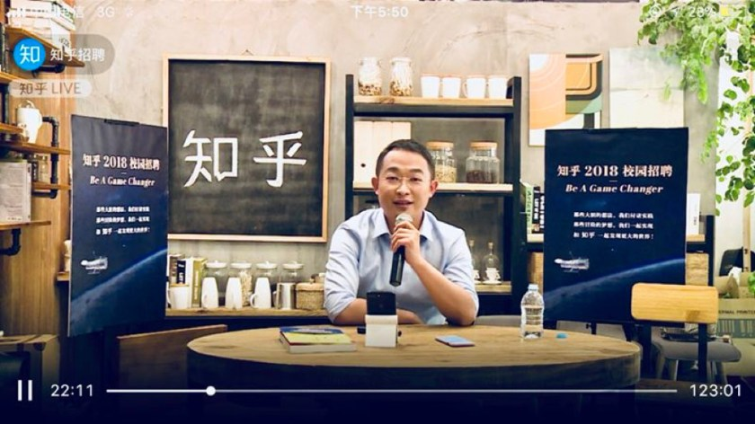 Zhihu founder and CEO Victor Zhou hosts a livestreaming event to promote the company's campus recruitment program.