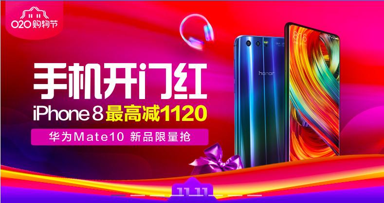Suning China iPhone 8 price cut