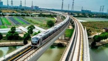 Shanghai metro real name verification