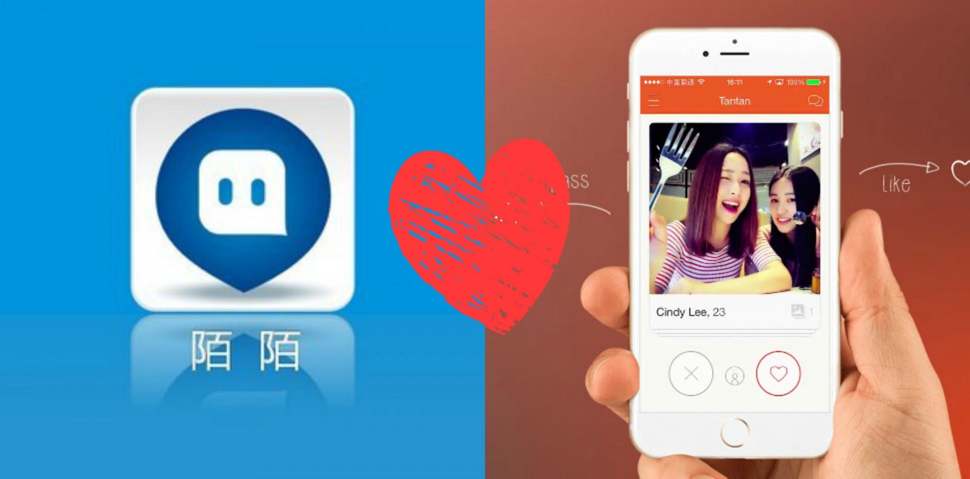 Virtual gift sales drive dating app Momo's Q3 revenue growth