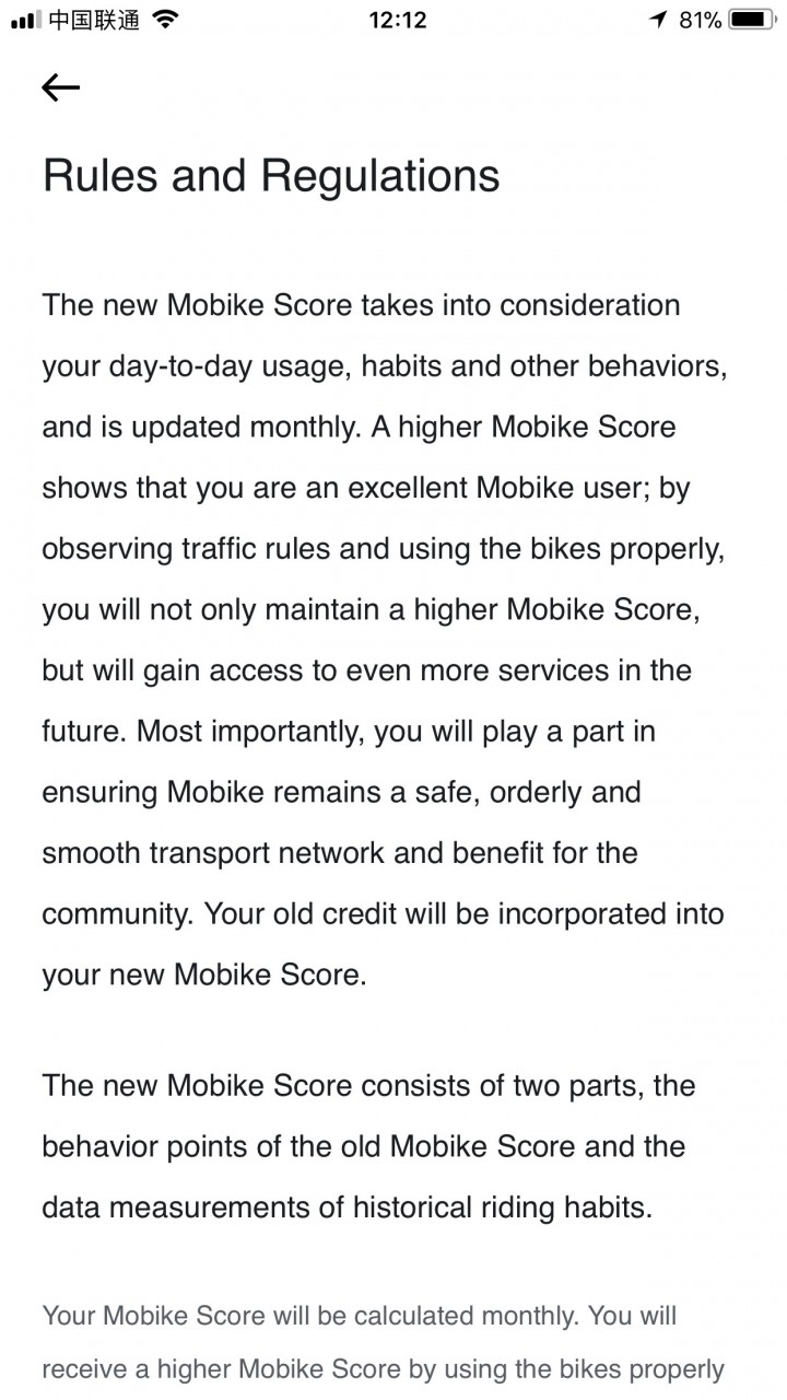 Mobike credit rules statement