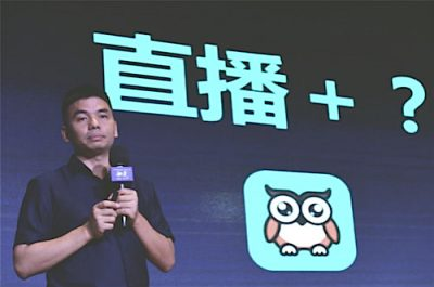 Ipo 17 live streaming
