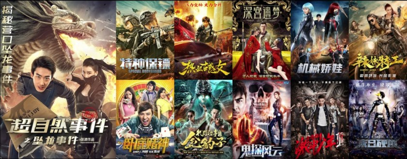 奇树有鱼 qi shu youyu films