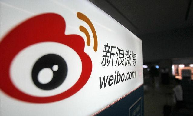 Briefing: National Library of China to archive 200 million Weibo posts