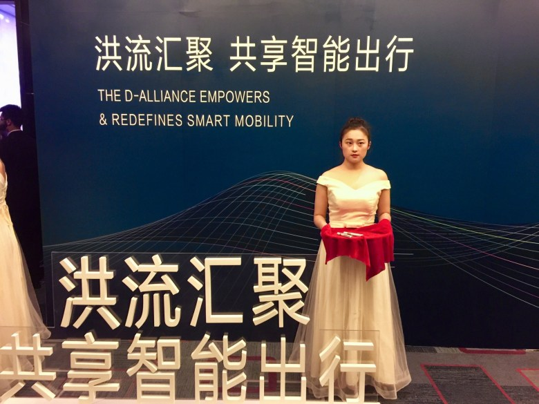 Didi D-Alliance launch ceremony Beijing