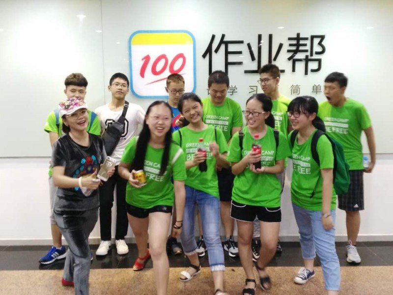 Zuoyebang edtech online tutoring tutor livestream