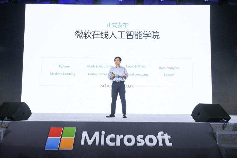 Harry Shum Microsoft AI university platform