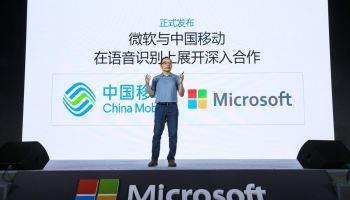 Huang Xuedong Microsoft AI China Mobile