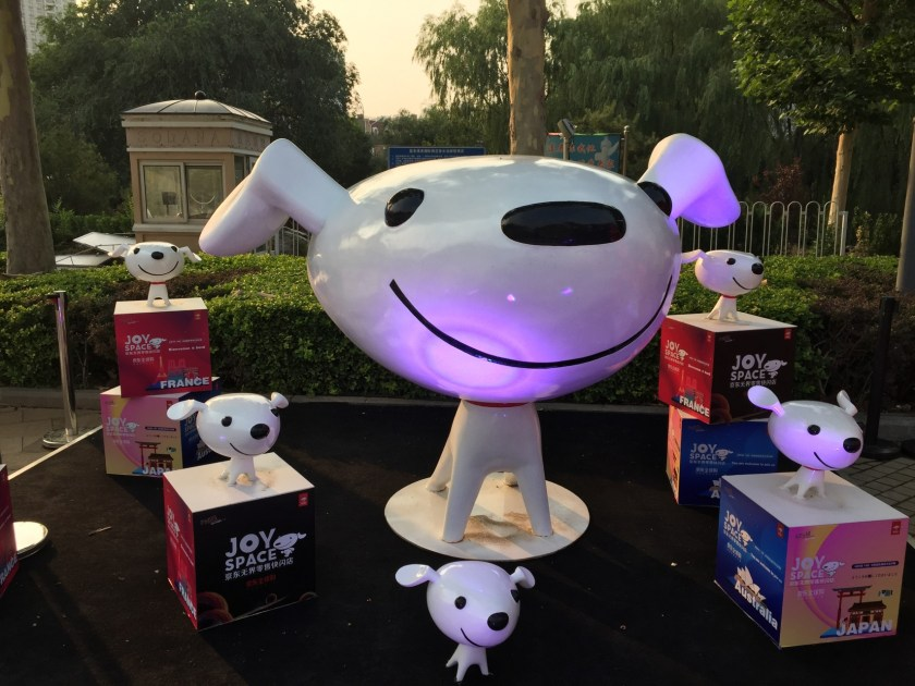 JD Joy dog Solana Beijing