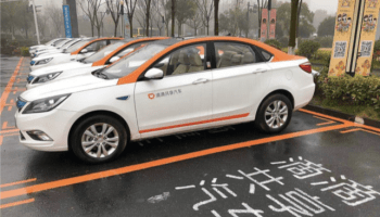 didi mobility ride hailing chuxing uber