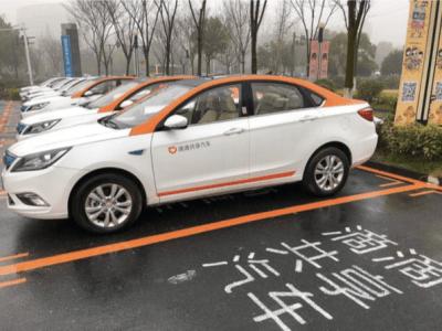 didi mobility ride hailing chuxing uber