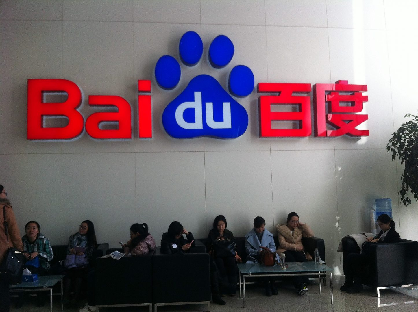 Baidu probes search results that mocked Xi doctrine