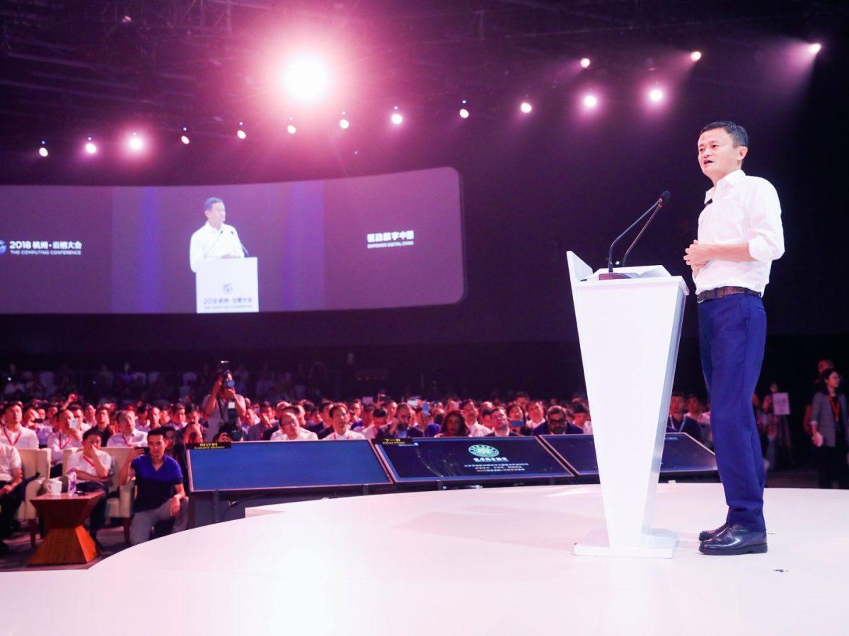 Alibaba Jack Ma taobao ecommerce online retail