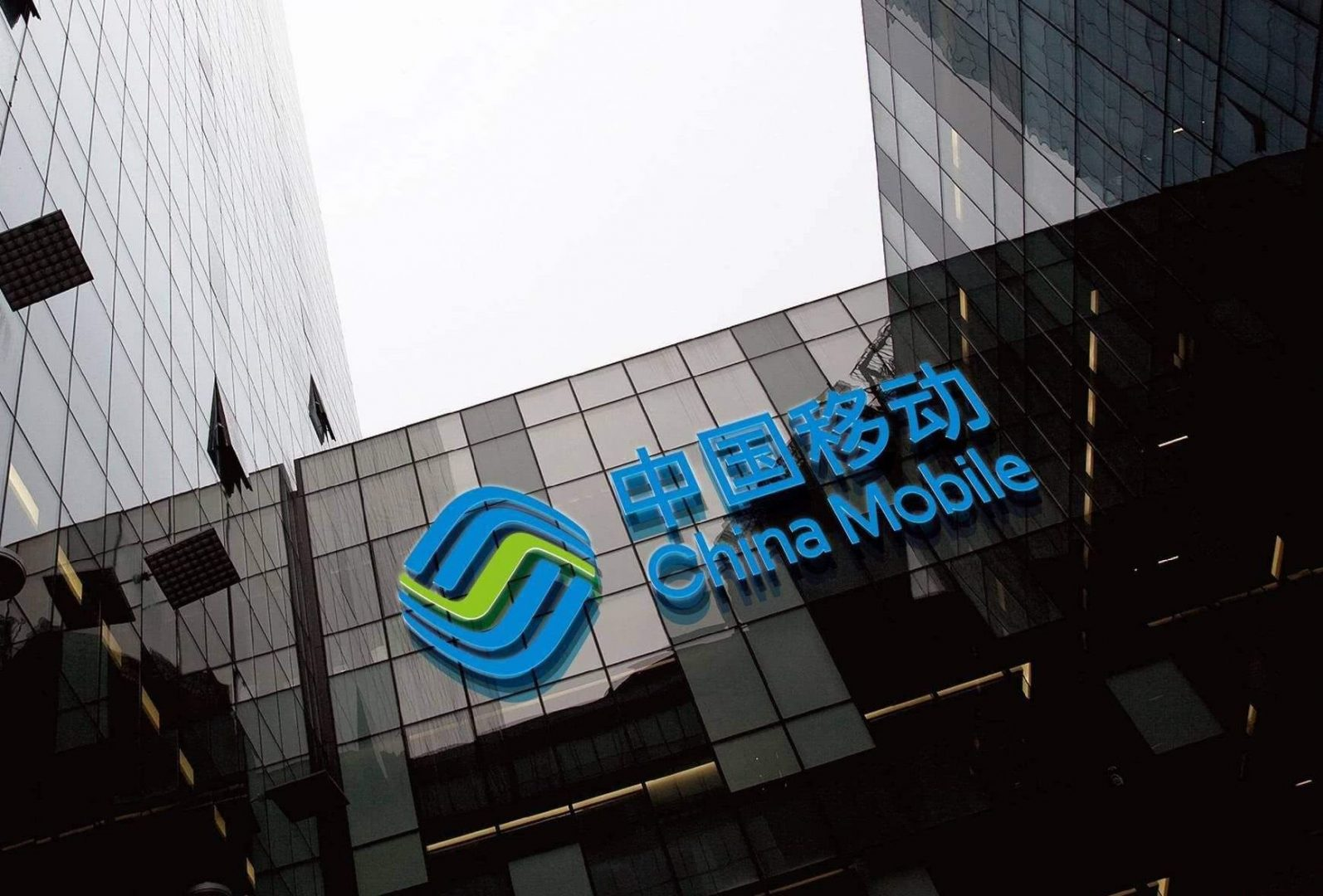 Briefing: China Mobile revenues decline for the first time since 2014