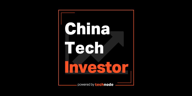 China Tech Investor 15: Tencent buys part of Reddit and