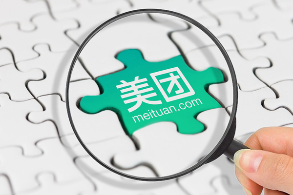 Meituan may revive rental power bank business