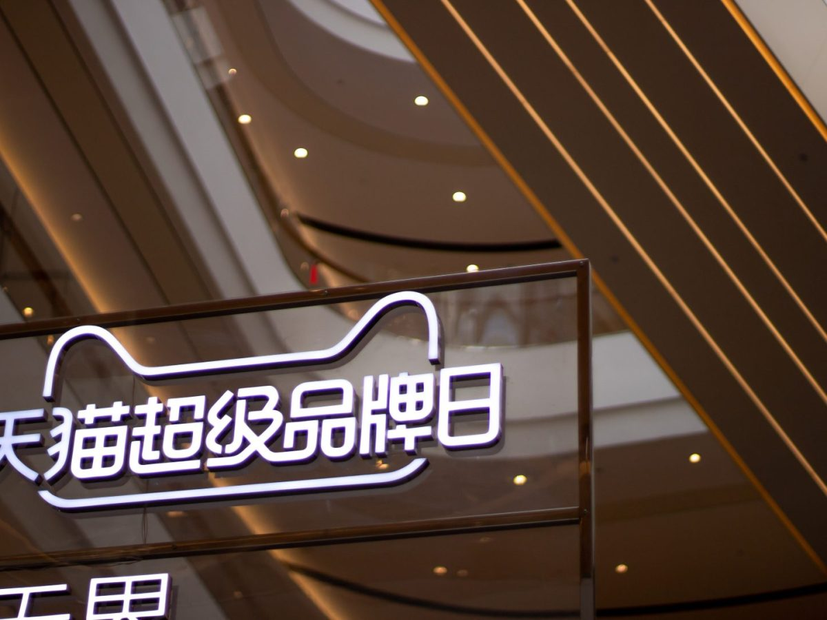 tmall alibaba taobao e-commerce