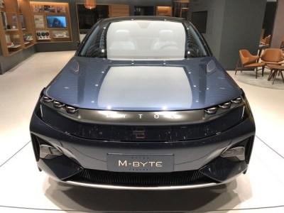 electric vehicles ev china byton tesla