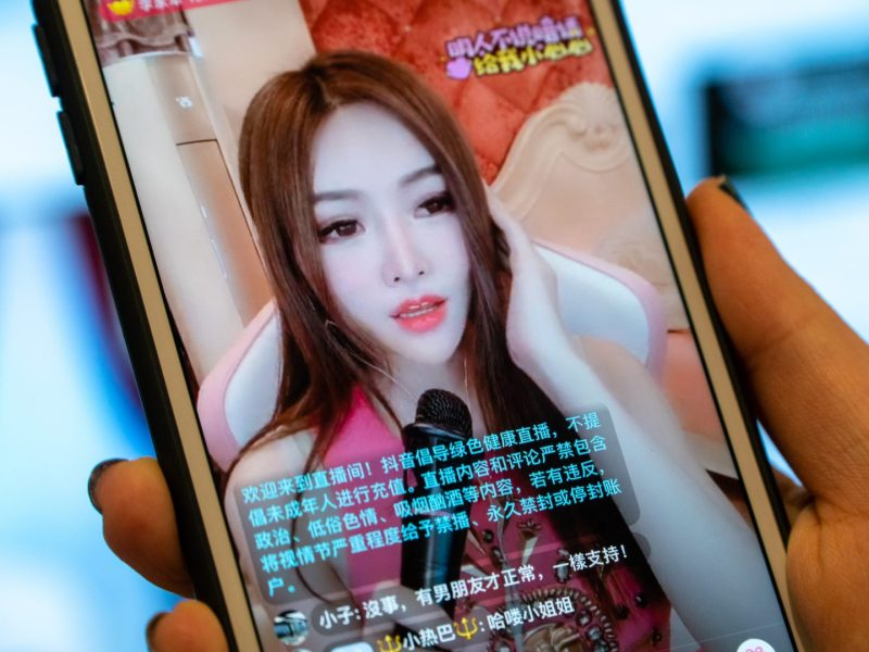 Douyin TikTok Bytedance short video livestream social media
