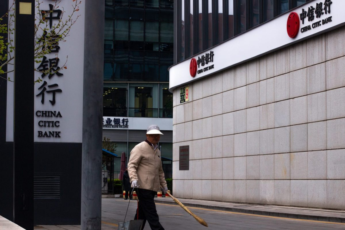 bank CITIC data privacy security over-collecting