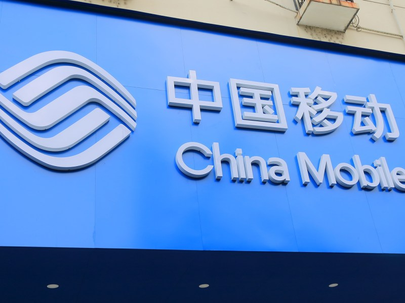 telecom telcos delist China mobile NYSE telecommunication 5G
