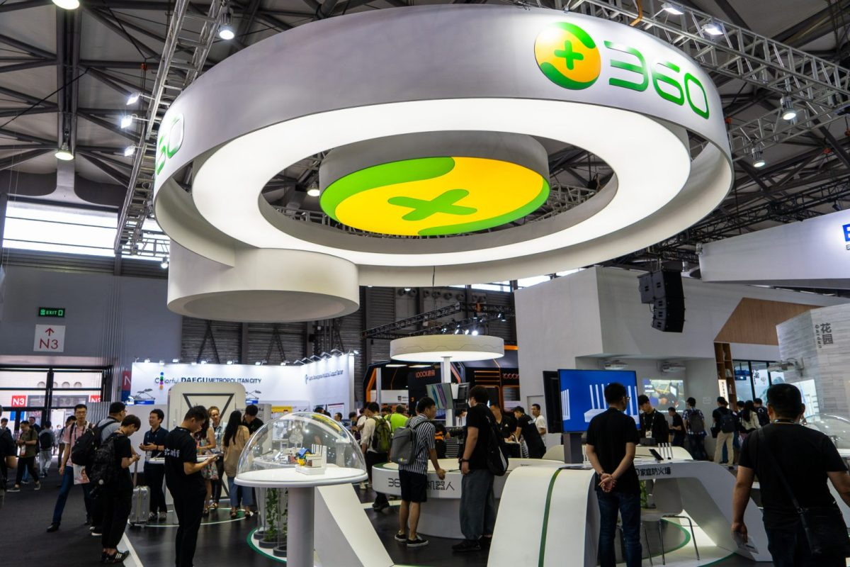 360 was present at CES Asia in Shanghai, China on June 11, 2019. (Image credit: TechNode/Shi Jiayi)
