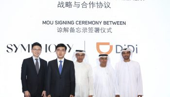 In this image from Didi Chuxing, Didi's CEO Cheng Wei, senior vice president Stephen Zhu, Founder & Chairman of Emaar Properties Mohamed Alabbar, and Managing Director of Symphony Investment Rashid Alabbar, attended the signing ceremony in Beijing on Monday, July.22, 2019. (Image credit: Didi Chuxing)