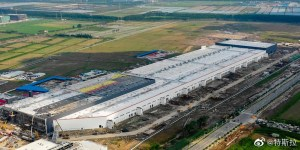 Tesla Gigafactory shanghai electric vehicles car EV