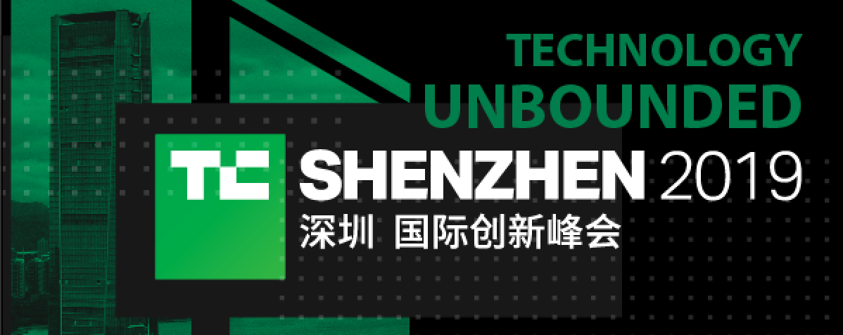 TechCrunch Shenzhen - Technology Unbounded, coming up on Nov 9 - 12, 2019.