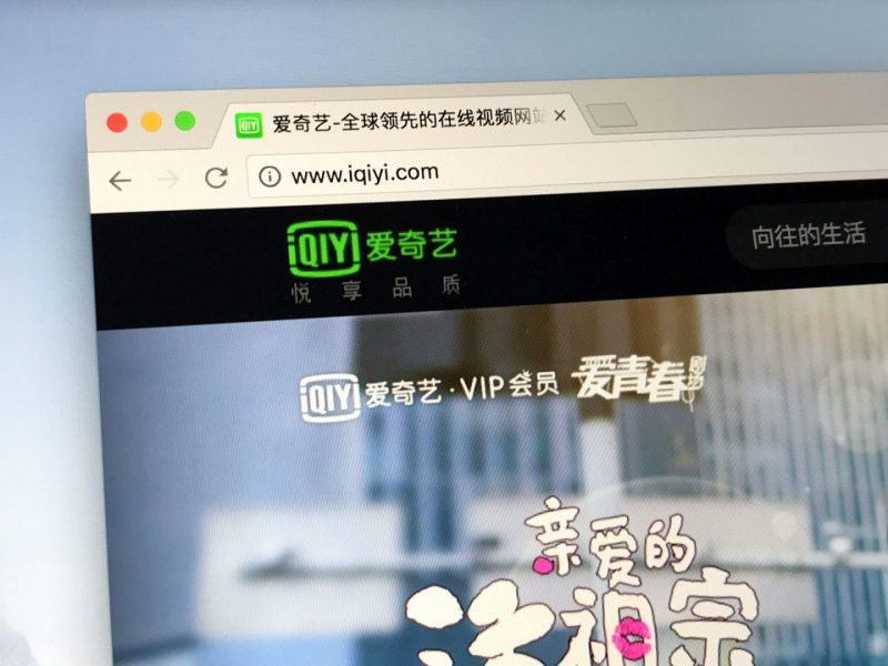 Iqiyi video streaming content https://www.bigstockphoto.com/search/?contributor=Jarretera