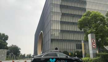 An AutoX robotaxi is tested inside the pilot area of Jiading district, Shanghai.