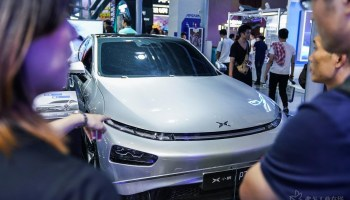 Xpeng Motors showcased P7, its first four-door coupe model with Level 3-ready autonomous driving capabilities at Alibaba Cloud's APSARA Computing Conference in Hangzhou in September, 2019. (Image credit: Xpeng Motors)