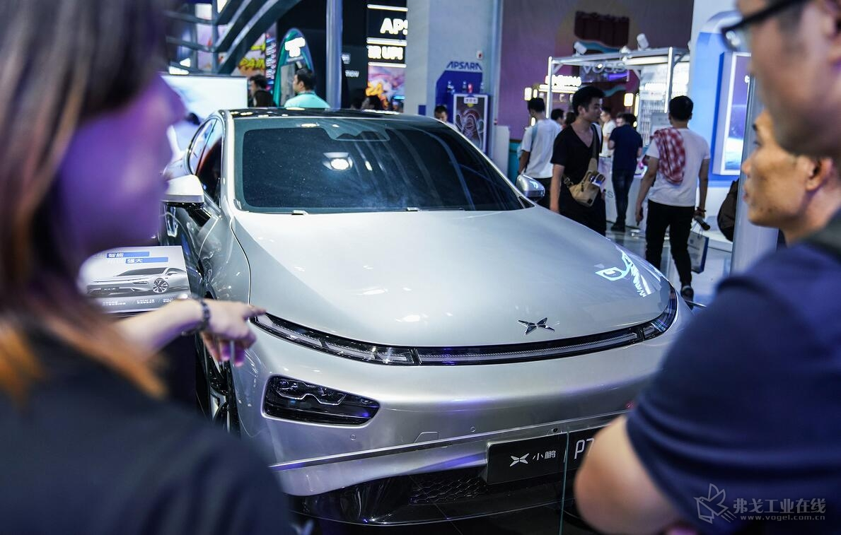 Xpeng Gets Its Own Factory With Carmaker Acquisition