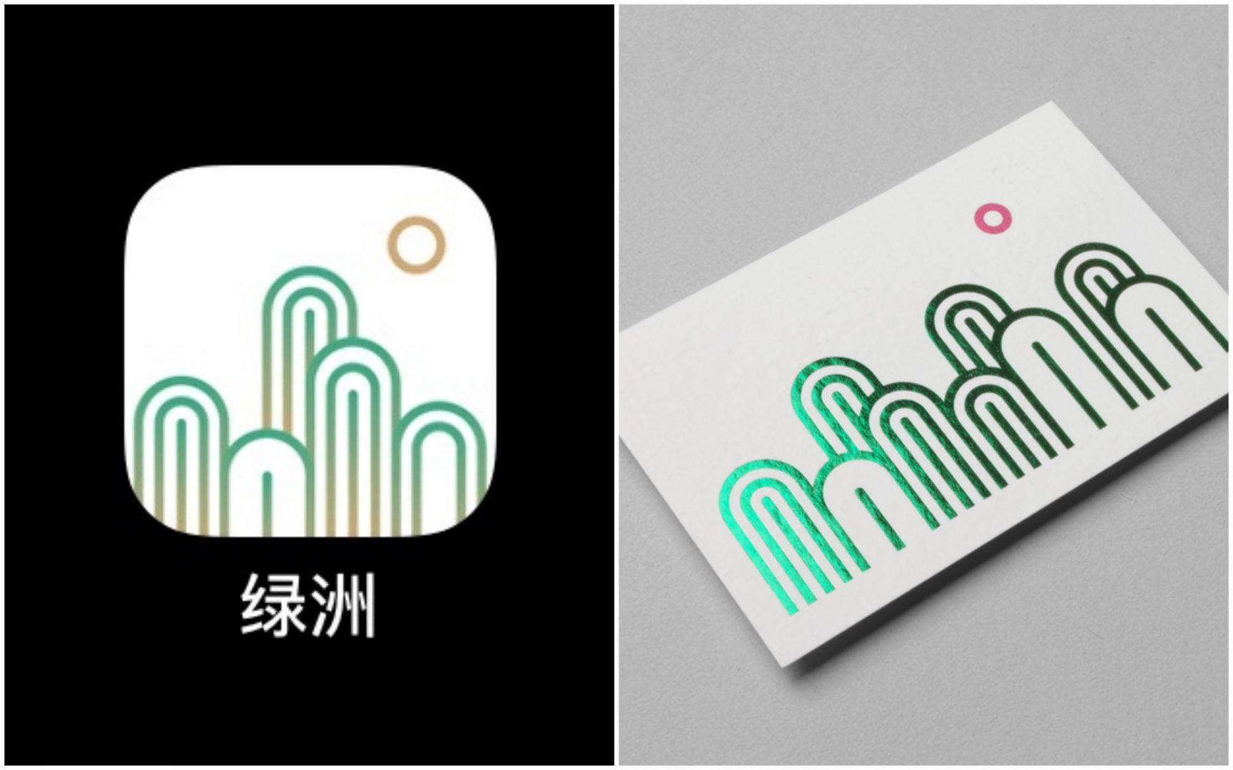 Weibo pulls Instagram-like social app Oasis from app stores