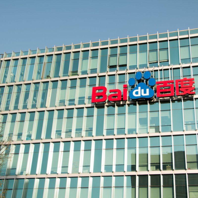 Baidu AI insights