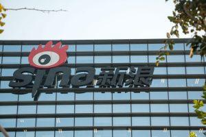 Sina building in Beijing