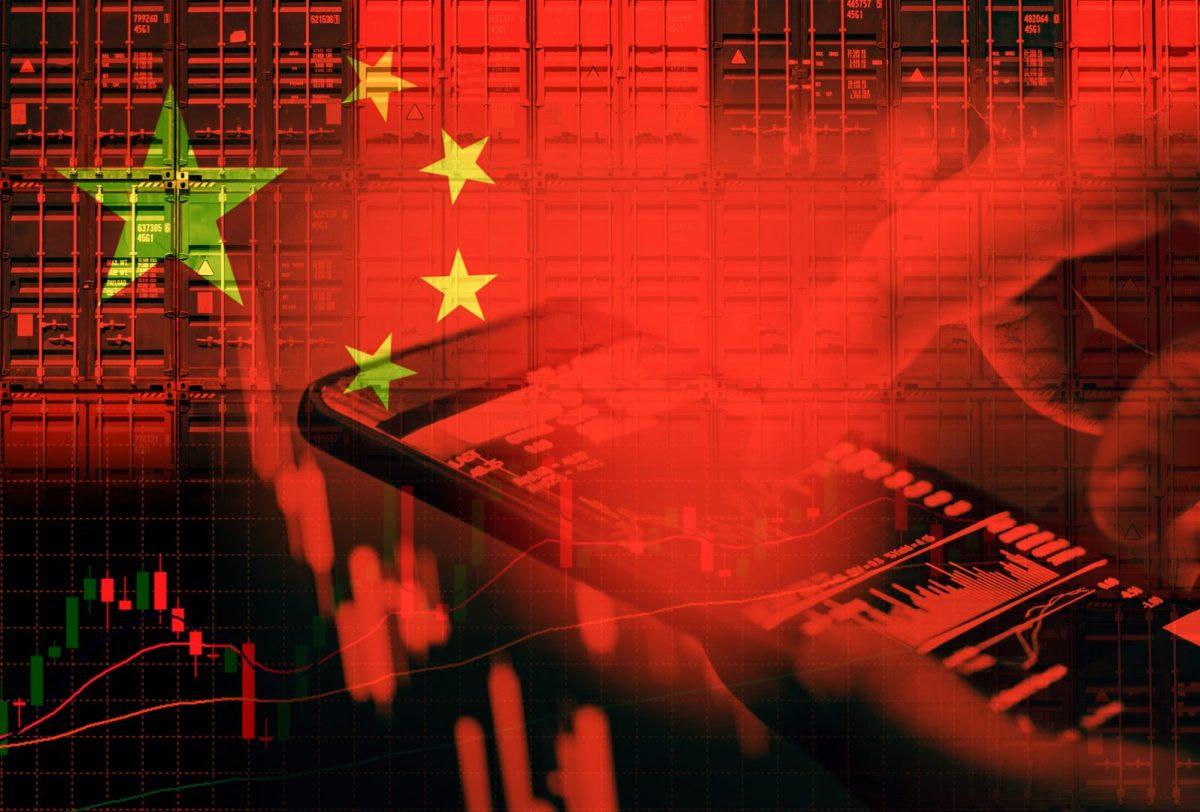 Lufax stock market