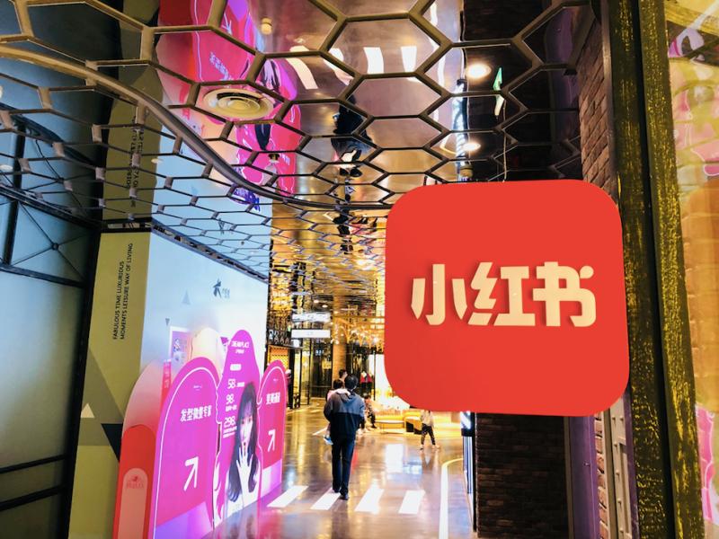 xiaohongshu taobao social tiktok e-commerce