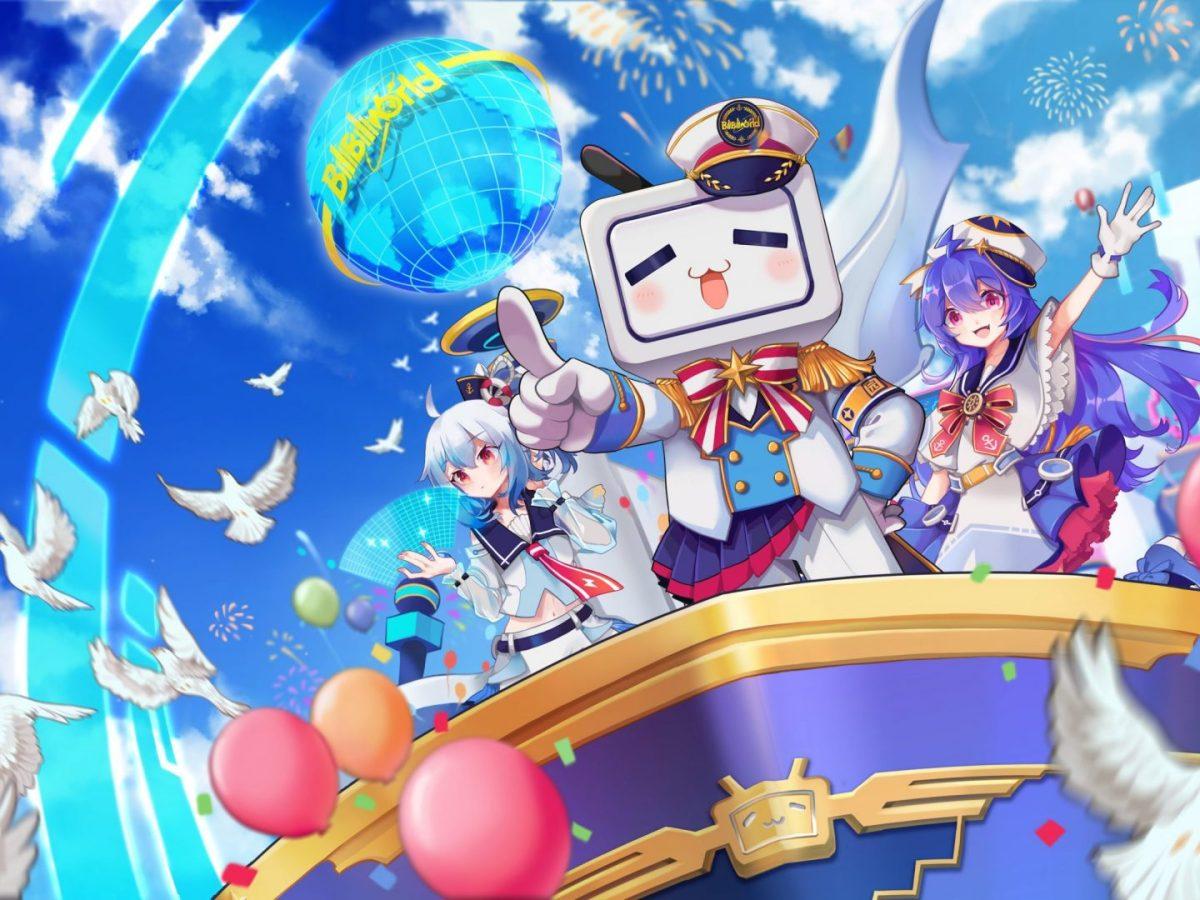 bilibili video sharing livestreaming anime game
