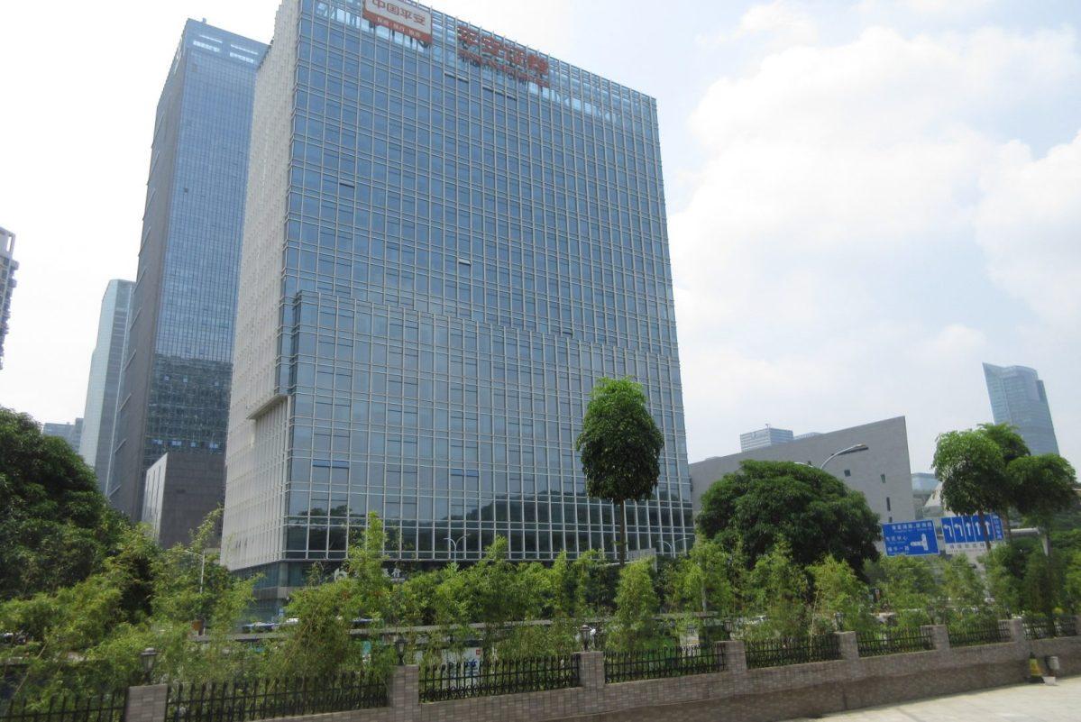 PingAn Shenzhen Financial China Blockchain