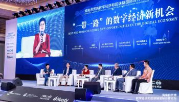 blockchain belt and road