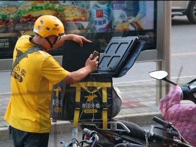 retail e-commerce Meituan alibaba