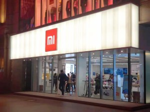 China Tech Investor: Xiaomi's resilience, with Bryan Ma - TechNode | Latest news and trends about tech in China RSS Feed  IMAGES, GIF, ANIMATED GIF, WALLPAPER, STICKER FOR WHATSAPP & FACEBOOK