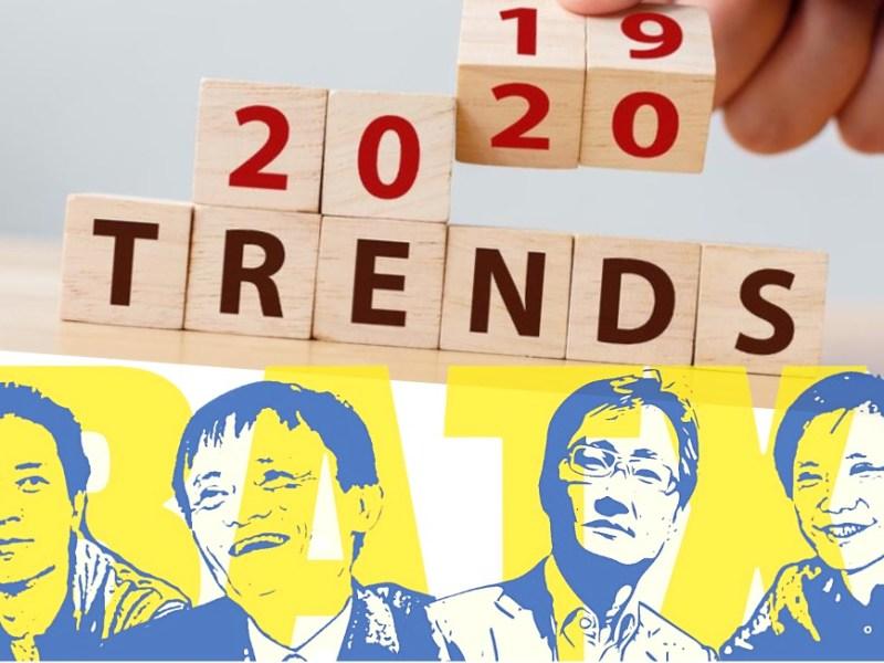China tech, new year, the four horsemen