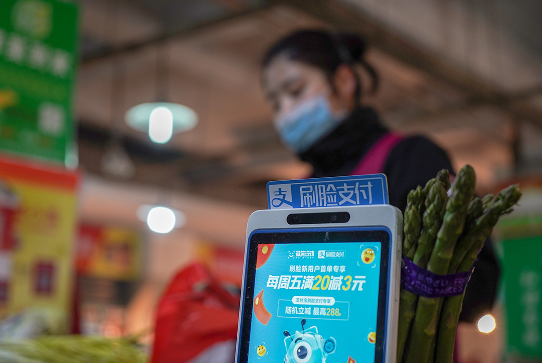 Alipay mobile payments apple ios
