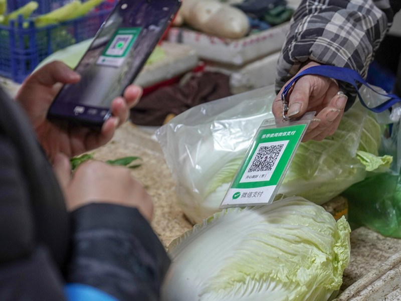 WeChat pay tencent mobile payments alipay